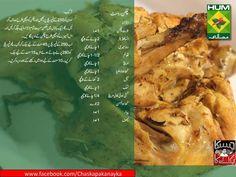#Chicken #Roast