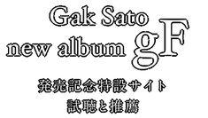 gF - Gak Sato
