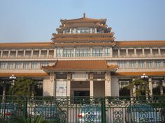 National Art Museum of China - China