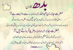 way of jannah Best Islamic Quotes, Islamic Phrases, Islamic Messages, Islamic Dua, Islamic Inspirational Quotes, Islamic Qoutes, Duaa Islam, Islam Hadith, Allah Islam