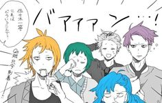 Tokyo Ghoul | Quinx squad in the morning