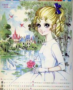 Takahashi Macoto : calendar 8-10 / Bessatsu Margaret#46, Sep.1968