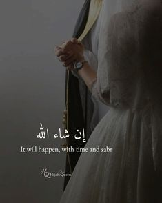 Love Smile Quotes, Love Quotes Poetry, Love Quotes For Him Deep, Love Picture Quotes, Muslim Couple Quotes, Muslim Love Quotes, Religious Quotes, Beautiful Islamic Quotes, Islamic Inspirational Quotes
