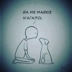 cartoon, comic, and fun εικόνα Dog Quotes, Animal Quotes, Best Quotes, Life Quotes, Perfect People, Love People, Kindness To Animals, Laugh Cartoon, Greek Words