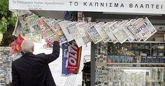 ΓΝΩΜΗ ΚΙΛΚΙΣ ΠΑΙΟΝΙΑΣ: Δείτε τα πρωτοσέλιδα των σημερινών εφημερίδων - 10...
