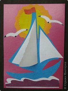 Поделка изделие 23 февраля Аппликация Ах море море   Бумага фото 1