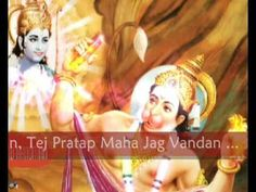 Awesome Hanuman Chalisa ( Great Version with True Devotion ) with lyrics Hanuman Chalisa, Gods And Goddesses, Lyrics, Lord, India, Awesome, Rajasthan India, Song Lyrics, Be Awesome