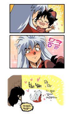 Inuyasha Funny, Inuyasha Fan Art, Inuyasha And Sesshomaru, Kagome And Inuyasha, Miroku, Seven Deadly Sins Anime, Avatar Aang, Cute Anime Pics, Free Anime