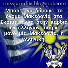 Κάνε tag ένα άτομο😉  #μις_ξερόλα ,#σοφαλογια ,  #στιχακια , #στιχακιαμενοημα , #στιχάκια, , #σκέψεις , #ελληνικαστιχακια , #ελληνικα , #instagram , #quotes , #quote , #apofthegmata , #stixoi , #stixakia , #skepseis ,  #ελλας, #greekquotess , #greekpost ,  #ellinika , #ellinikaquotes, #quotes_greek, #logia, #greekquotes , #quotesgreek , #greece, #hellas, #greek , #quotesgram, #follow, #greeks Teen Quotes, Family Quotes, Sad Quotes, Book Quotes, Quotes About God, Quotes About Strength, Quotes For Him, Crush Humor, Crush Quotes