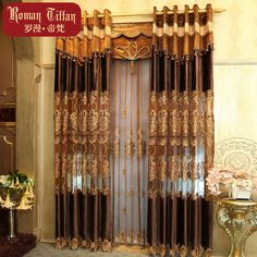Cheap bedroom curtain set, Buy Quality bedroom decor directly from China curtain track Suppliers:  On Sunday,we go to church.  range from different colors,patterns,materails and making crafts      M