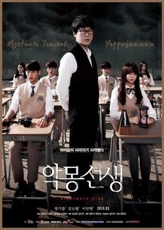 Nightmare Teacher / 2016 / Güney Kore / Online Mini Dizi İzle - Yeppudaa