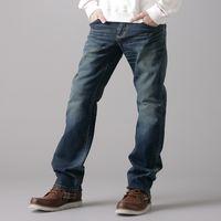 【窄褲成雙】【單件8折優惠↘】EDWIN BLUE TRIP 牛皮袋蓋牛仔褲-男款 石洗藍