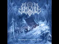 Temnozor - Folkstorm of the Azure Nights (Full Album)