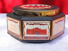 Vintage Moscow Russian Music Box 7 Sided Featuring Historical Buildings - Mockba USSR