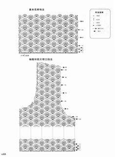 Weaving Life book series 01: the new creative crochet 2013 - 轻描淡写 - 轻描淡写