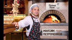 Максим Петроченков, ресторан Питер Пуш