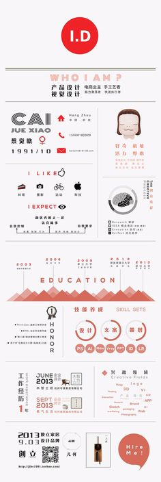 Colorful Graphic Design Resume ♡cv♡ Pinterest