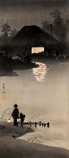 千束の池 / The Pond of Senzoku, 1923, 高橋松亭 / Takahashi Shôtei. (1871 - 1945) - Color Woodblock -