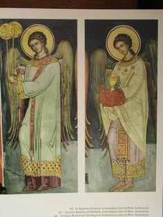 Roman Church, Pictures Of Jesus Christ, Orthodox Christianity, Angeles, Orthodox Icons, Byzantine, Priest, Catholic, Princess Zelda