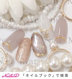 "Nails grey See our internet site for additional information on ""gel nail designs for fall c. Japanese Nail Design, Japanese Nail Art, Cute Nails, Pretty Nails, My Nails, Bling Nails, Bridal Nails, Wedding Nails, Diy Nails Stickers"
