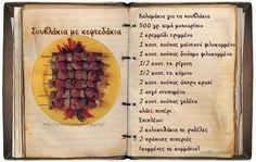 Συνταγές, αναμνήσεις, στιγμές... από το παλιό τετράδιο...: Σουβλάκια με κεφτεδάκια