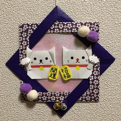 Maybe use blinds. Origami Wreath, Origami Paper, Diy And Crafts, Arts And Crafts, Paper Crafts, Japanese Origami, New Years Decorations, Craft Box, Mothers Day Crafts
