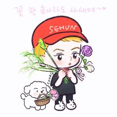 (7) Twitter Sehun, Exo Kokobop, Kpop Exo, Chibi Exo, Exo Cartoon, Exo Stickers, 5 Years With Exo, Exo Anime, Exo Fan Art
