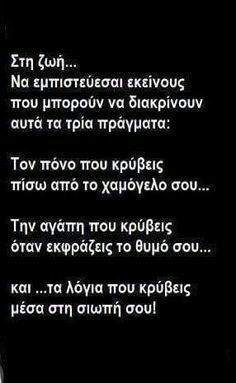 Big Words, Greek Words, Some Words, Favorite Quotes, Best Quotes, Love Quotes, Inspirational Quotes, Smart Quotes, Funny Quotes
