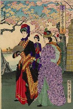 Meiji era ladies with sakura.