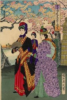 Meiji era ladies with sakura.