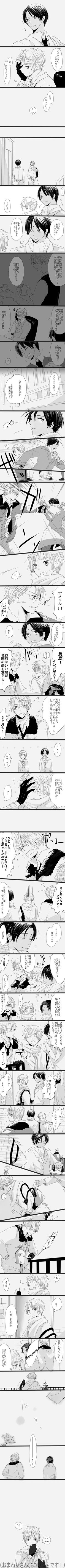 Aph India x England x America  does anyone know how to translate this into English? :3 I'm sure everyone wants to know what they are saying. X3