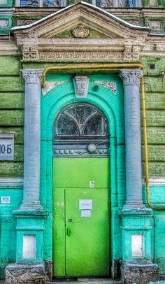 green card киев: