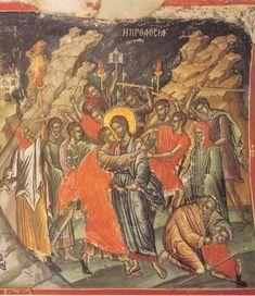 Part VI Byzantine Icons, Byzantine Art, Fresco, Life Of Christ, Holy Week, Orthodox Icons, Illuminated Manuscript, Middle Ages, Christianity