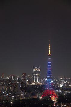 Tokyo Tower_ Japan