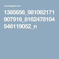 1385656_981062171907916_8162478104546119052_n Boarding Pass, Patterns