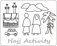 Smart Ark Ltd. - Islamic Educational free printables & worksheets for Muslim children.