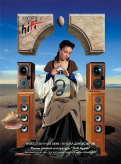 Second Life of Salvador Dali - The print ad was done by Sinar Studio advertising agency for product: Hi-fi Store (brand: Hi-fi Audio) in Russia.