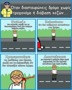 Road Safety Flash Cards in Greek Happy Kids, Crafts For Kids, Safety, Greek, Cards, Pictures, School Ideas, Happy Children, Crafts For Toddlers