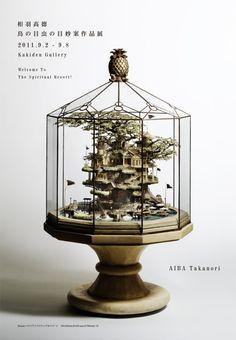 Bonsai Tree Worlds byTakanori Aiba