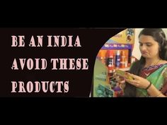 Be An Indian avoid these products #Entertainment Media 360#