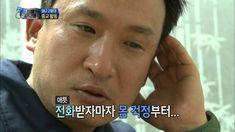 진짜 사나이 - 여유~로운 '상담 시간' & 종교 활동의 백미 '간식 시간', #15 EP34 20131201