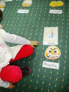 "5o - 7o ΝΗΠΙΑΓΩΓΕΙΑ ΤΥΡΝΑΒΟΥ: ''Στα μονοπάτια της Μυθολογίας"" - Θεοί και συναισθήματα Kids Rugs, Blog, Decor, Decoration, Kid Friendly Rugs, Blogging, Decorating, Nursery Rugs, Deco"