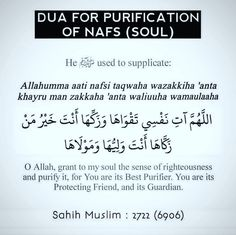 Islamic Teachings, Islamic Prayer, Islamic Dua, Duaa Islam, Islam Hadith, Alhamdulillah, Muslim Love Quotes, Beautiful Islamic Quotes, Prayer Verses