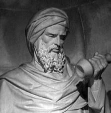 """Averroes-the 12th/13th Century Muslim philosopher that was most responsible for the European Renaissance after the Dark Ages. All through the European Dark Ages, the vast Islamic Empire was thriving economically, spiritually and in the sciences. Averroes was considered """"The Commentator"""" on the early Greek works of Aristotle in European universities, such as Oxford as he understood and could translate and expound on Aristotle's and Plato's works like no other."""