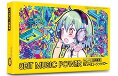 A new chiptune album is coming to the Nintendo Famicom  Every week it feels like a new video game soundtrack gets a vinyl release. Journey The Last of Us FTL and Shenmue -- none of these are surprises anymore. So what's next? MiniDiscs? Cassette tapes? Well some musicians are keen to use cartridges instead. 8BIT MUSIC POWER is a new chiptune album that you'll need to slide into a Nintendo Famicom (Japan's equivalent of the NES) to listen to. Developed by RIKI and manufactured by Columbus…