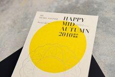 Mid-Autumn Greetings by JKWAN DESIGN , via Behance