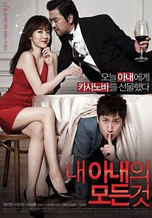 Directed by Kyu-dong Min. With Jeong-tae Kim, Kwang-Soo Lee, Saeromi Lee, Sun-kyun Lee. Du-hyeon can't stand his wife anymore. He wants a divorce but he's weak. He hires a Casanova to seduce her and make her leave him. Will he succeed? Korean Movies Online, Korean Drama Movies, Korean Actors, Korean Dramas, Wife Movies, 18 Movies, Movie Tv, Famous Movies, Lee Sun Kyun