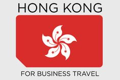 #HongKong from a #business #travel perspective