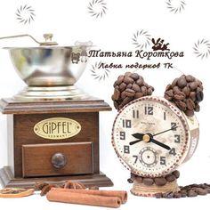 #lavkatk #coffee #clock #handmade #часы #будильник #калининград #можнокупить