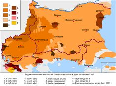 Bulgaria dialect map by Bulgarian Academy of Sciences #map #bulgaria